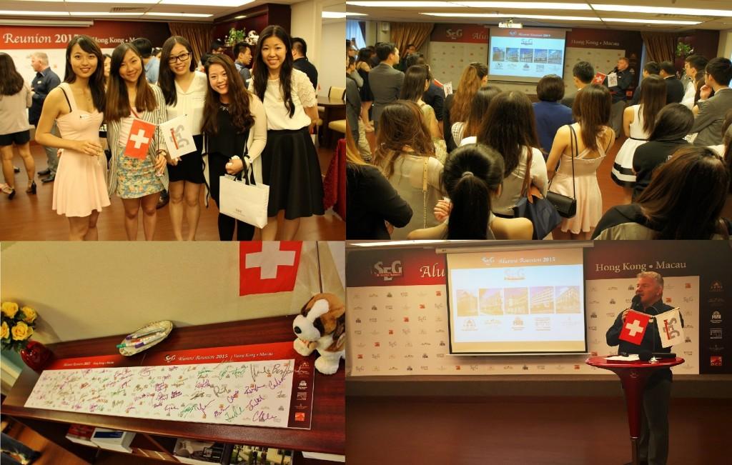 150606 HK Alumni_collage